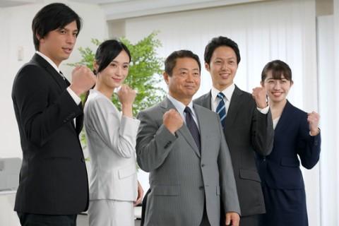 事業継続支援金「飲食関連事業者等(タクシー・運転代行含)」 新潟県補助金